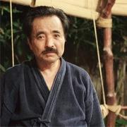 Отакэ Набутоси Сэнсэй