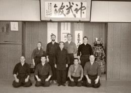 Ежегодный осенний семинар в Японии